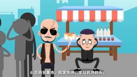 嘉祥县司法局扫黑除恶专项斗争视频
