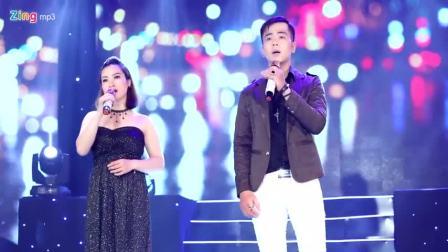 亲吻远走了 Nụ Hôn Đã Rời Xa 演唱 英都  Anh Đô ,陈江 Giang Trần