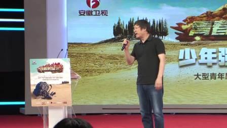 安徽卫视《青春的征途》点燃综艺新风尚 青年励志纪实节目启程