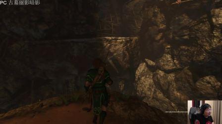 古墓丽影暗影 第六集  看这一堆BUG 不带头盔式潜入