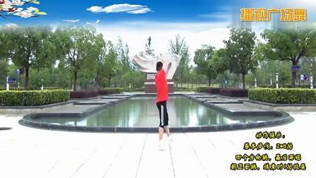 楠楠广场舞放下手机 原创广场...
