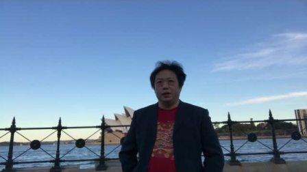 澳洲留学系列专辑之一: 赴澳洲留学必备,澳洲留学的基本情况和要点