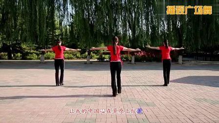 云裳广场舞草原中国心 原创广...