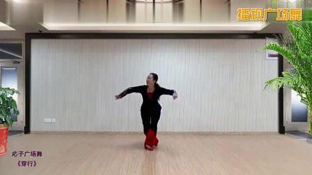 �曜庸愠∥璐┬� 原创广场舞分...