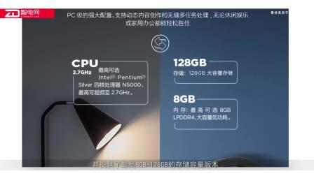 航母的边框!橡皮艇的配置! 联想推出了一款类似于Surface Go的二合一电脑