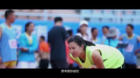 交运集团第十二届职工体育运动会花絮(英文配