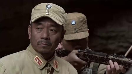 《川军团血战到底》 05 逃兵团长被击毙 德明胆大抢武器