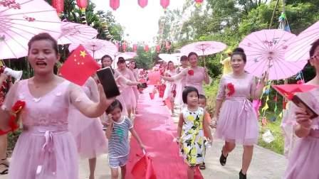 2018年定安县富文镇热烈欢迎王盖峝出嫁女喜回娘家大团聚