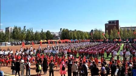 大庆市兰德学校2018年秋季运动会
