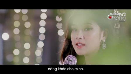 褪色玫瑰(《换夫计划》电影歌曲)Cánh Hồng Phai (Kế Hoạch Đổi Chồng OST) hồng OST)