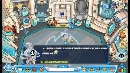 赛尔号2010版官方怀旧服 经典任务 【摩尔赛尔联动】《宇宙中的黑色漩涡》