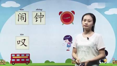 二年级语文上册小学同步辅导教学视频大全拼音课件说课稿教学设计一分钟教案