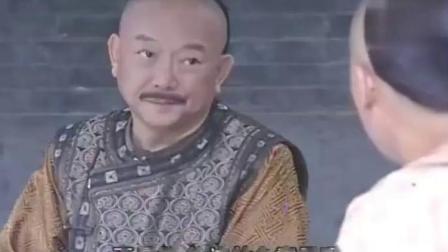 和珅找纪晓岚要银票,两人对话太搞笑,和珅脸