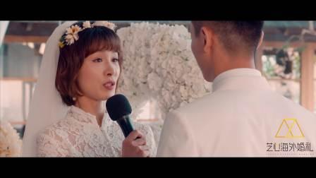 芝心海外婚礼-海之教堂婚礼