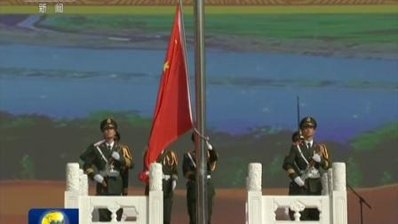 宁夏各族各界隆重庆祝自治区成立60周年 汪洋出席大会并讲话 180920