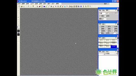 金昌ex9000软件介绍及文件保存 第一章
