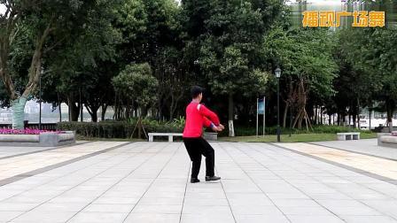 凤凰六哥广场舞我的九寨 原...