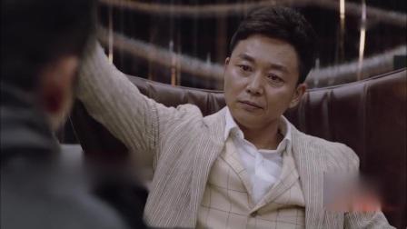 刘子光与聂万峰共同拥有一个亿美元的账户