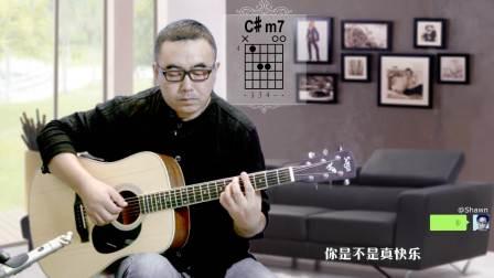 赵浴辰《可乐》吉他弹唱 大伟吉他