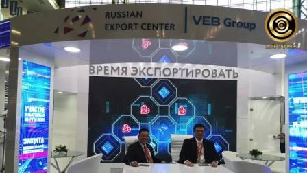 俄罗斯符拉迪沃斯托克第四届东部经济论坛
