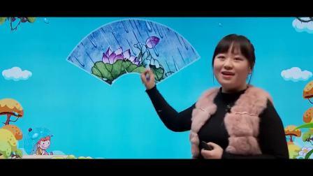 小学语文一年级下册(人教版):春夏秋冬1教学视频 附课后练习题