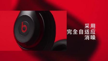 Beats Studio 3 Wireless无线降噪耳机蓝牙头戴式2