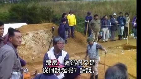 日本考古学家出土一件70万年前的文物,全国都为