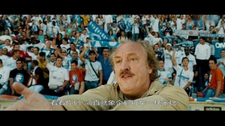 的士速递4:法国大叔嫌弃球员踢的太烂,直接上去一脚打门,球门都给踢飞了!