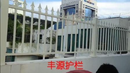 福田皇御苑阳台铝艺护栏