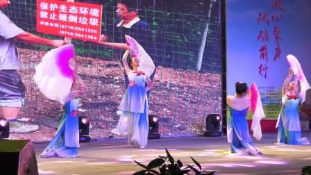 """襄州区庆祝首届""""中国农民丰收节""""专场文艺晚会"""