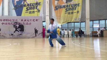 姜学森老师表演42式太极剑