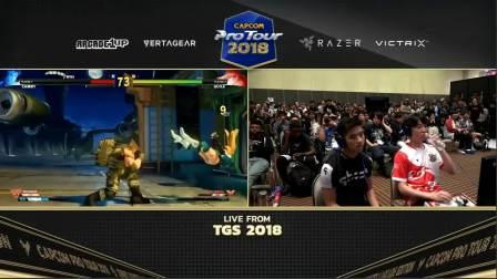 街霸5AE TGS 2018 Daigo Tokido Nemo Bonchan XiaoHai