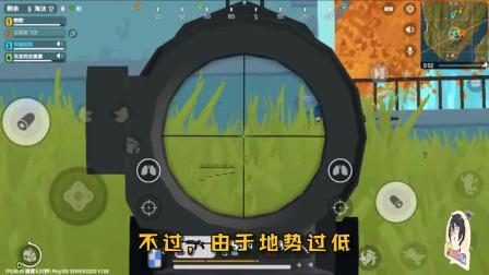 香肠派对手游:一支mini狙击步枪,20杀成功吃鸡,请叫我香肠战神!
