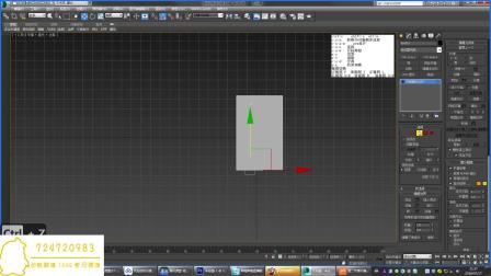 第二节课可编辑多边形建模的基础应用—3Dmax基础教程
