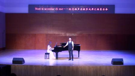 """阿坝师范学院音乐舞蹈学院孙志福老师""""请别忘了我""""音乐会 第二部分"""