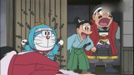 《哆啦A梦》大雄的祖先保卫了静公主,却把功劳让给了小夫!