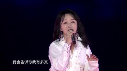 2018汉风秋月中秋晚会-杨钰莹《轻轻地告诉你》(原画)