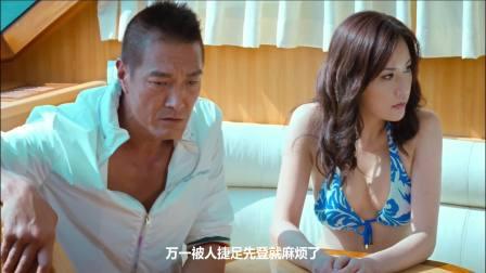 灭门【任达华】【1080P】【国语中字】 .