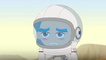 飞天少年第二季:火星历险