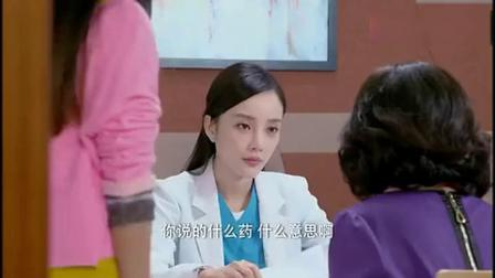 小女生月经不调妈妈带去看妇科,医生说出真相让人不敢相信