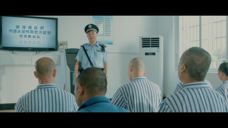 蚌埠戒毒所微电影-归来的风筝