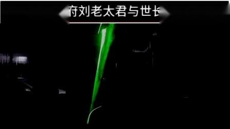 河北省邯郸市新梦歌舞团