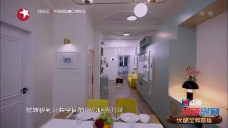 相比之前拥挤的小厨房 设计的超大厨房让许爸爸十分满意 梦想改造家 180928