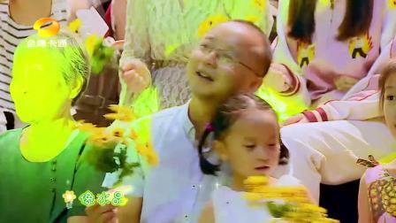 中国新声代第五季原创歌曲《向阳花》