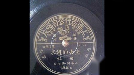 白虹:失去的周末(刘祥普字幕合成).flv
