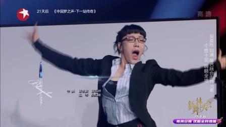 纯享版:吴莫愁&刘潇 国标 180930 新舞林大会