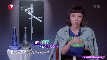 独特桑巴魅力十足 吴莫愁高难度舞技获好评 新舞林大会 180930
