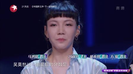 吴莫愁桑巴融合街舞元素 舞蹈个性十足嗨翻全场 新舞林大会 180930