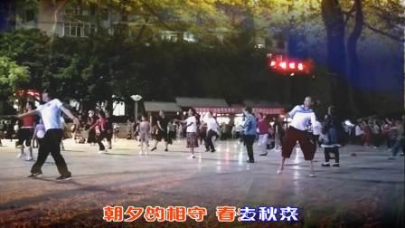 永善工农广场舞 暖暖的幸福2
