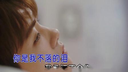 许强-你是我不落的泪